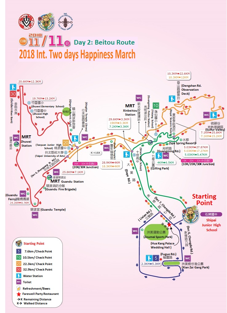 2018 IML Taipei Day 2 Route