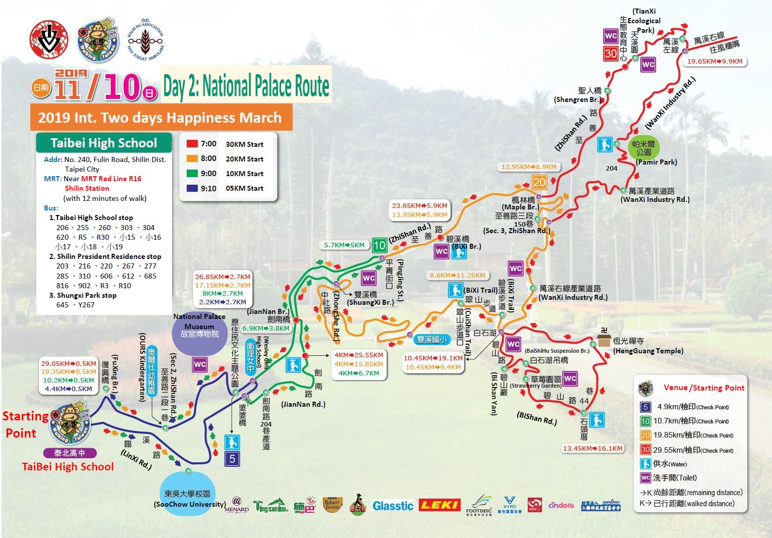 2019 IML Taiwan Day 2 Route